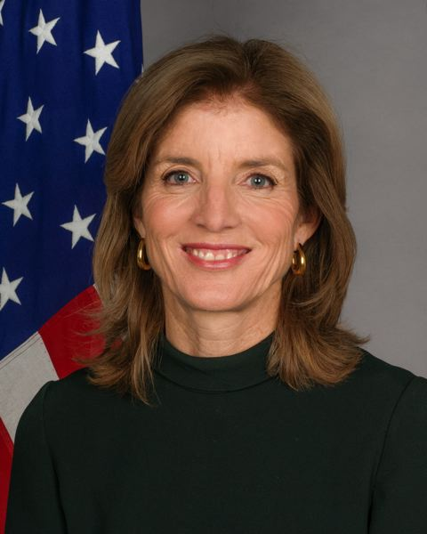COURTESY PHOTO - CAROLINE KENNEDY
