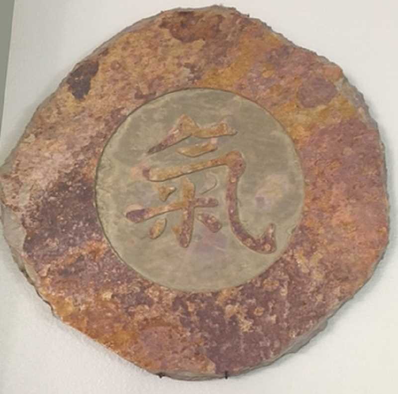 SUBMITTED PHOTO  - This artifact from Mieke Wiegmans home bears Chinese letters which stand for Life. A new class called XiXiHu Walking Qigong begins June 19 at the WLACC.