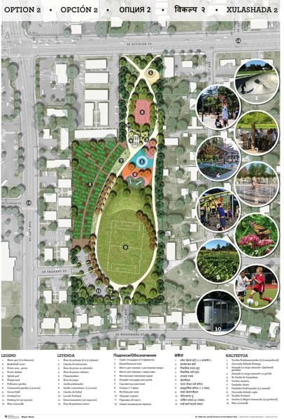 COURTESY RENDERING - This is one set of the preliminary renderings done by the Portland landscape architecture firm Mayer/Reed for the future park at Southeast 150th Avenue and Southeast Division Street. After community suggestions, more developed plans will be unveiled on Sept. 21.