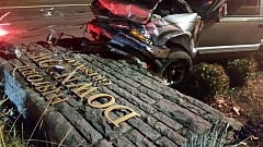 SUBMITTED PHOTO - Police say Vanessa Chetney, 32, of Portland destroyed her vehicle and a Gresham welcome sign in last night's crash.