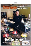 (Image is Clickable Link) Discover West Linn Central Village Oct 2016